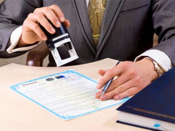 Регистрация иностранных предпринимателей