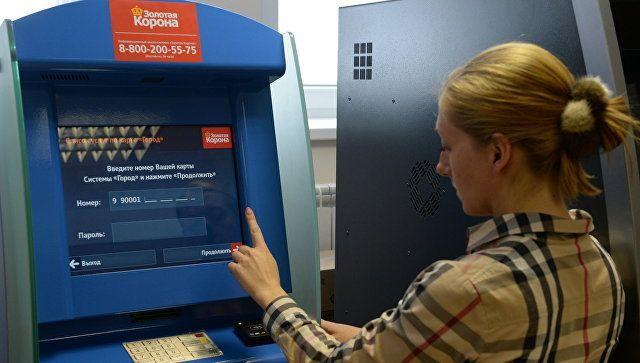 платежные системы России под запретом