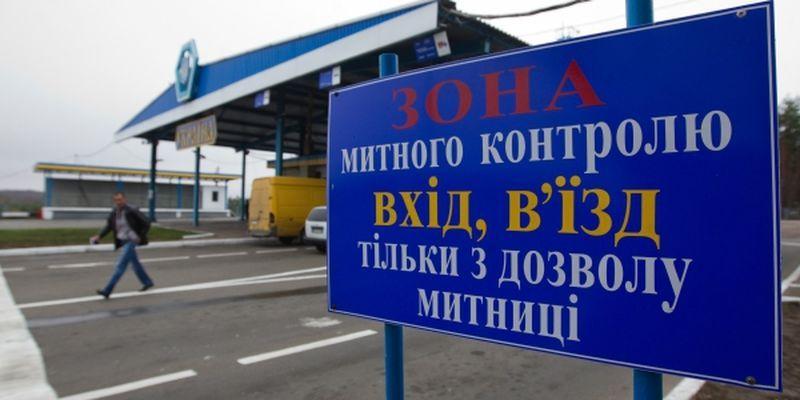 таможенный контроль Украина