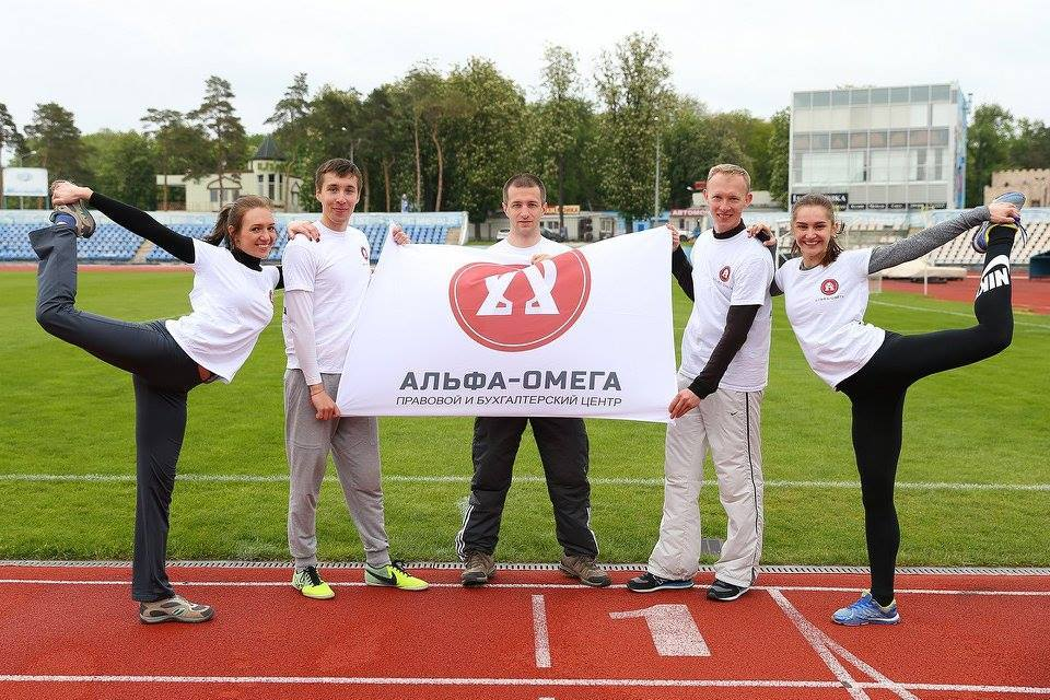 команда Альфа-Омега