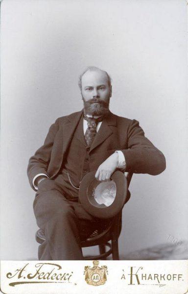 А. Н. Бекетов