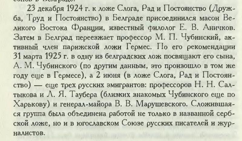 Забытые имена великих юристов Харькова. Леонид Таубер
