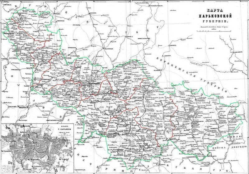 карта Харьковской губернии