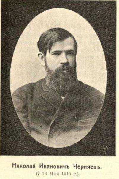Николай Иванович Черняев
