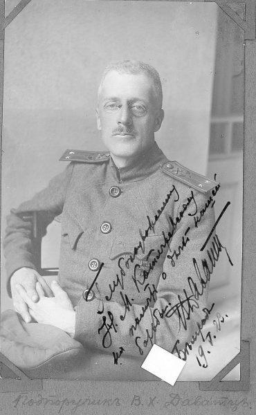 Владимир Христианович Даватц