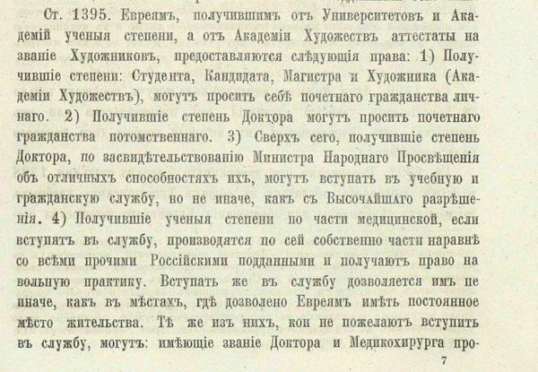 Легендарний Леонід Владимиров: викладач, учений, адвокат