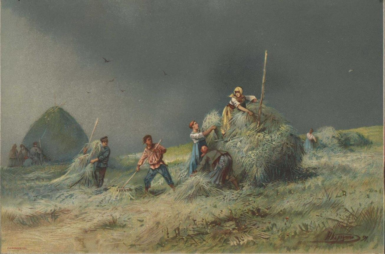 О правах женщины в обычном праве крестьян Змиевского уезда